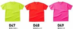 画像2: わーわーず蛍光カラー伴走Tシャツ