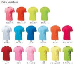 画像2: 伴走/視覚障害 Tシャツ