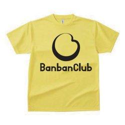 画像1: バンバンクラブ Tシャツ(A)
