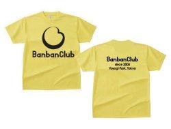 画像4: バンバンクラブ Tシャツ(A)