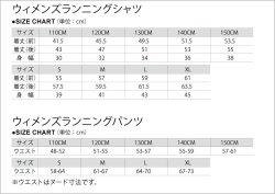 画像4: ランシャツランパン セット【送料無料】