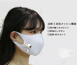 画像1: コロナ対策に  オリジナルマスク作ります