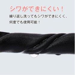 画像5: 冷感素材 ひもの長さの調整できる洗えるマスク  5枚セット